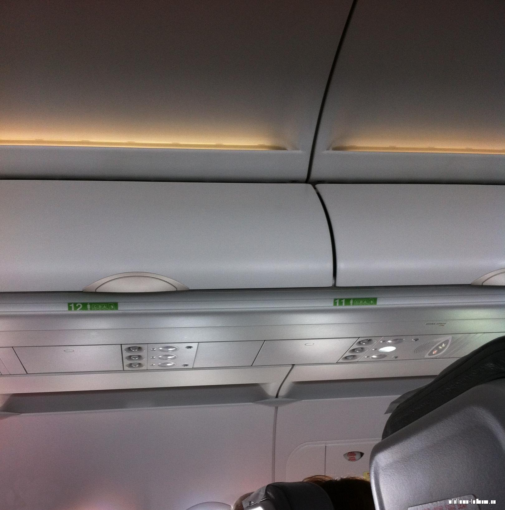 Салон A320