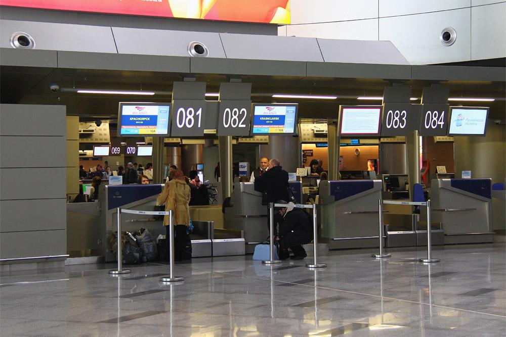 Moscow Vnukovo airport