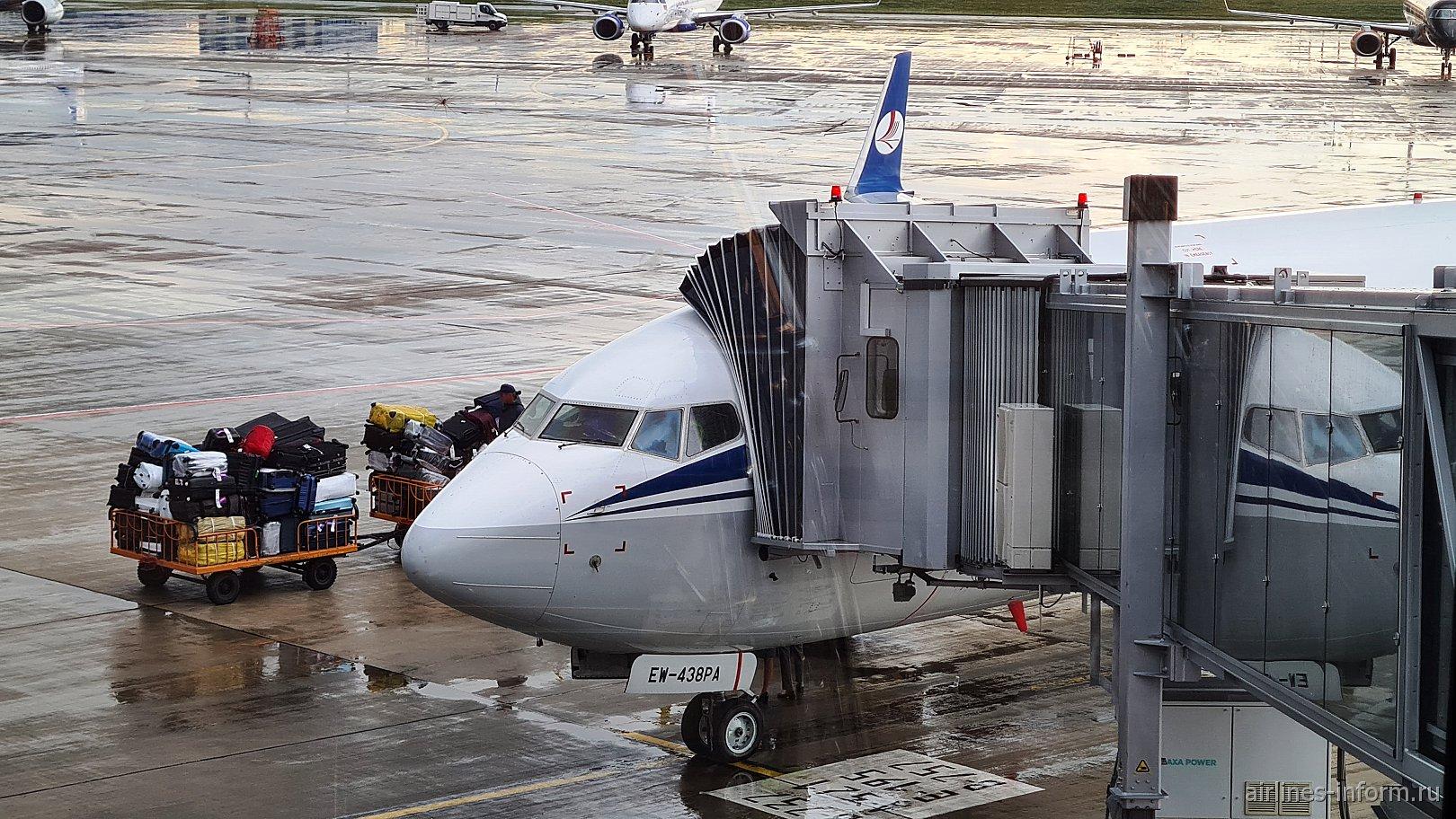 "Ростов-на-Дону (ROV) - Москва (SVO) - Минск (MSQ) - Стамбул (IST). Часть 2 из 2: ""MSQ-IST, Belavia, Boeing 737-800, класс бизнес"""
