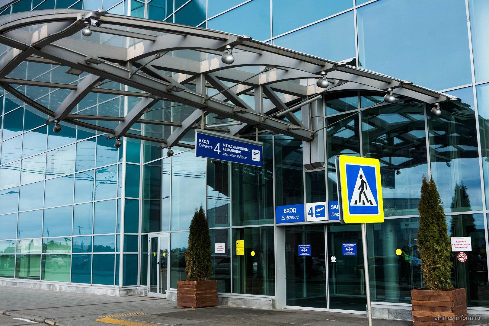 Вход в терминал D аэропорта Москва Шереметьево