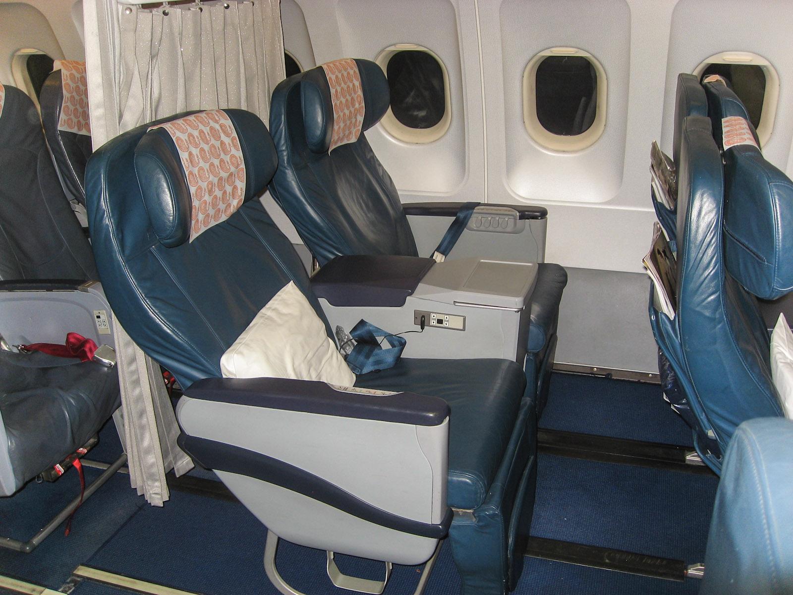 Кресла бизнес-класса в Airbus A320 Азербайджанских авиалиний