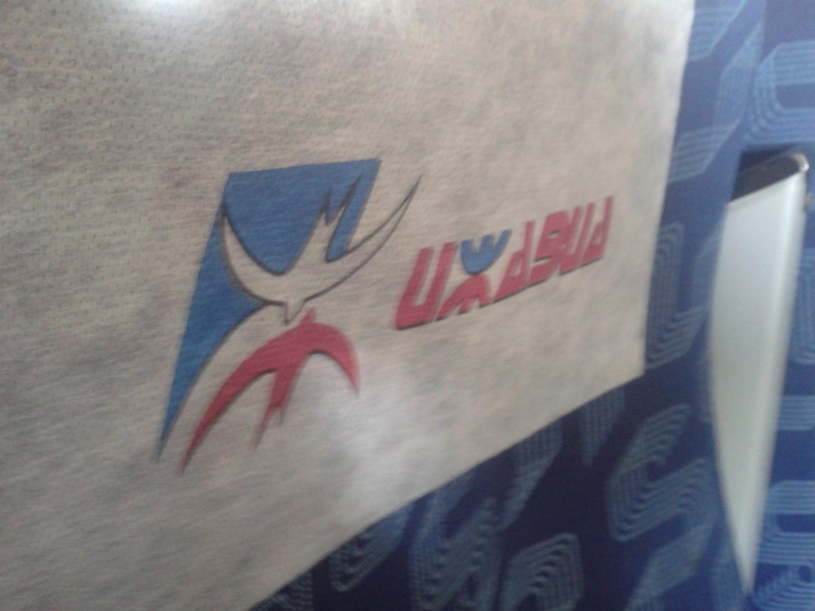 На борту самолета Як-42 авиакомпании Ижавиа