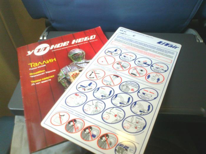 UTair flight Moscow-Ulyanovsk