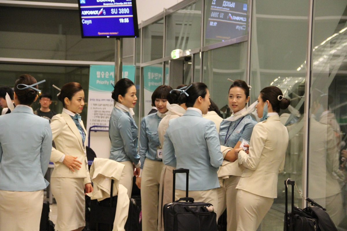 Korean Air cabin crew