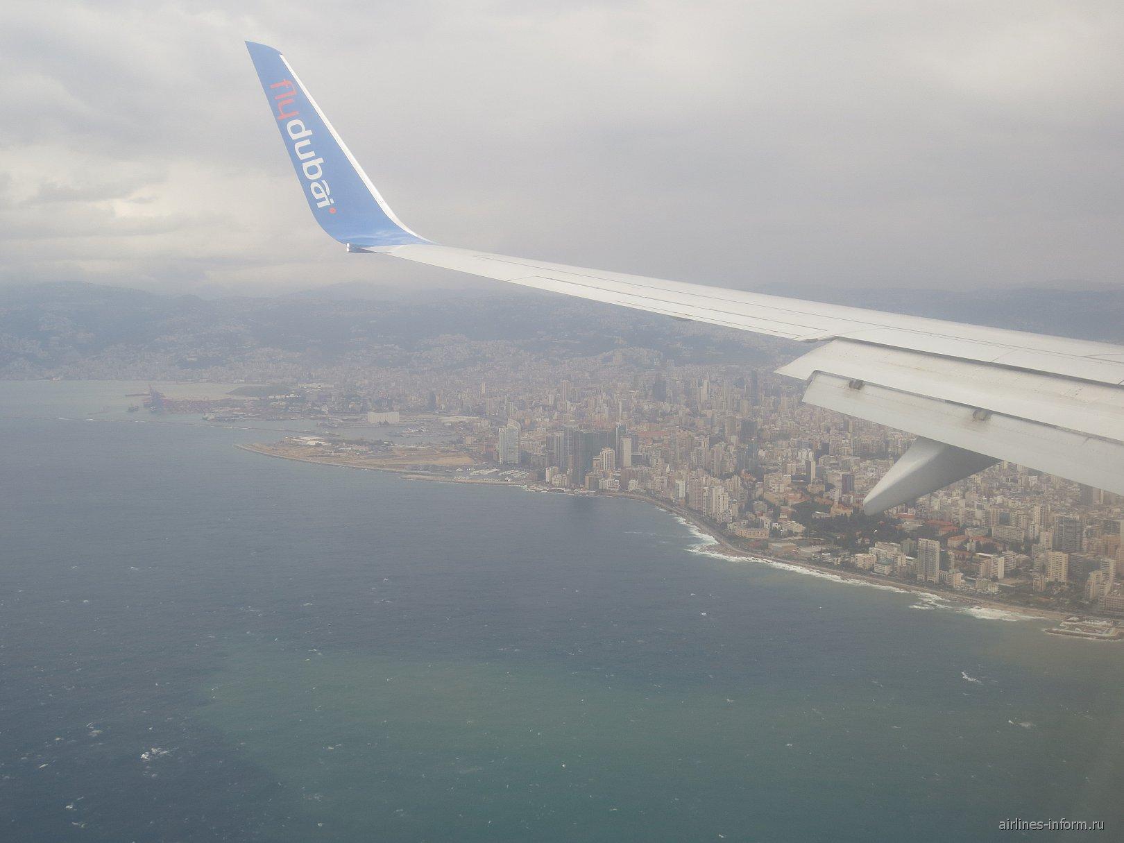 На подлете к Бейруту