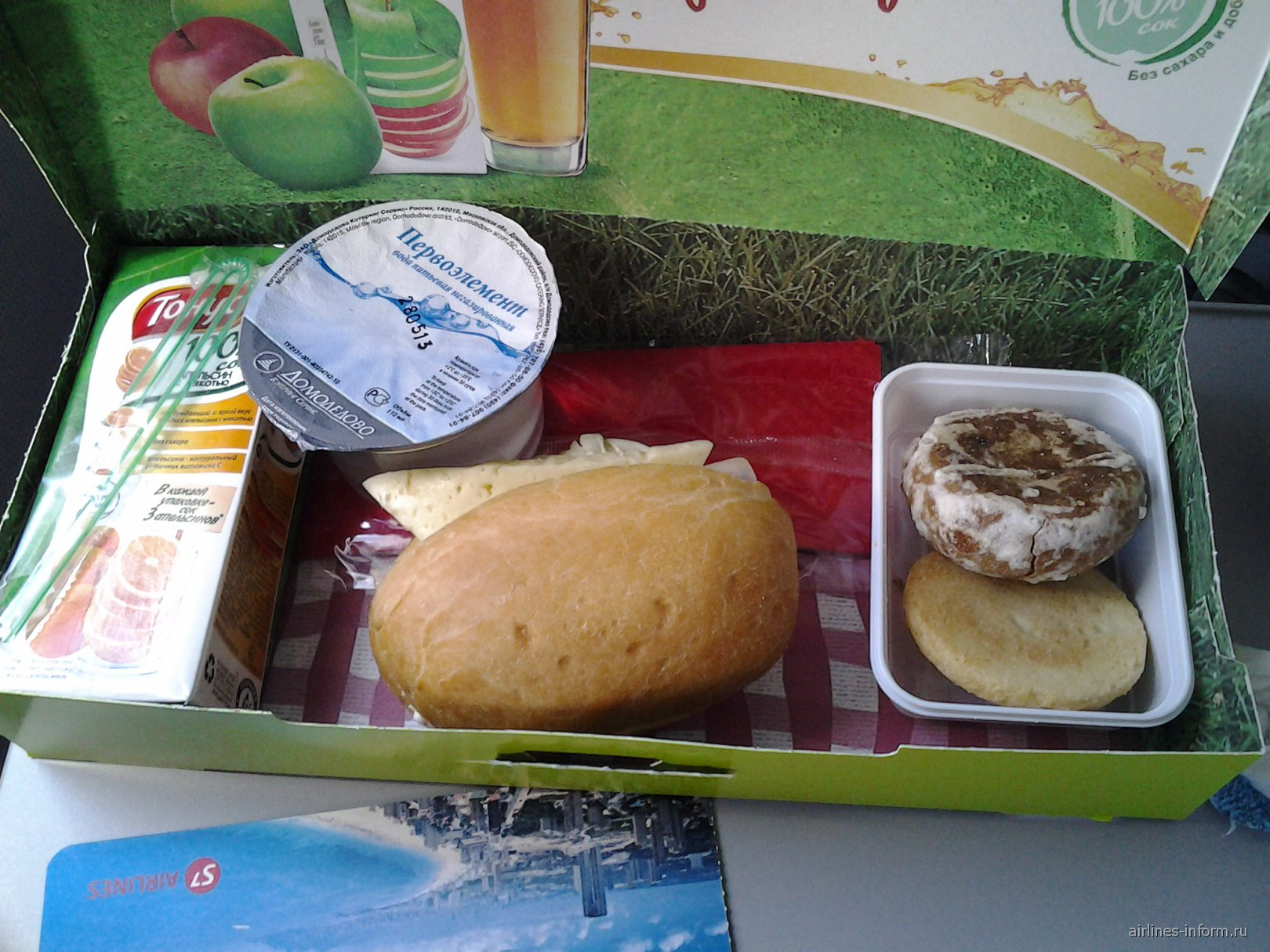 Питание на рейсе Москва-Краснодар авиакомпании Сибирь