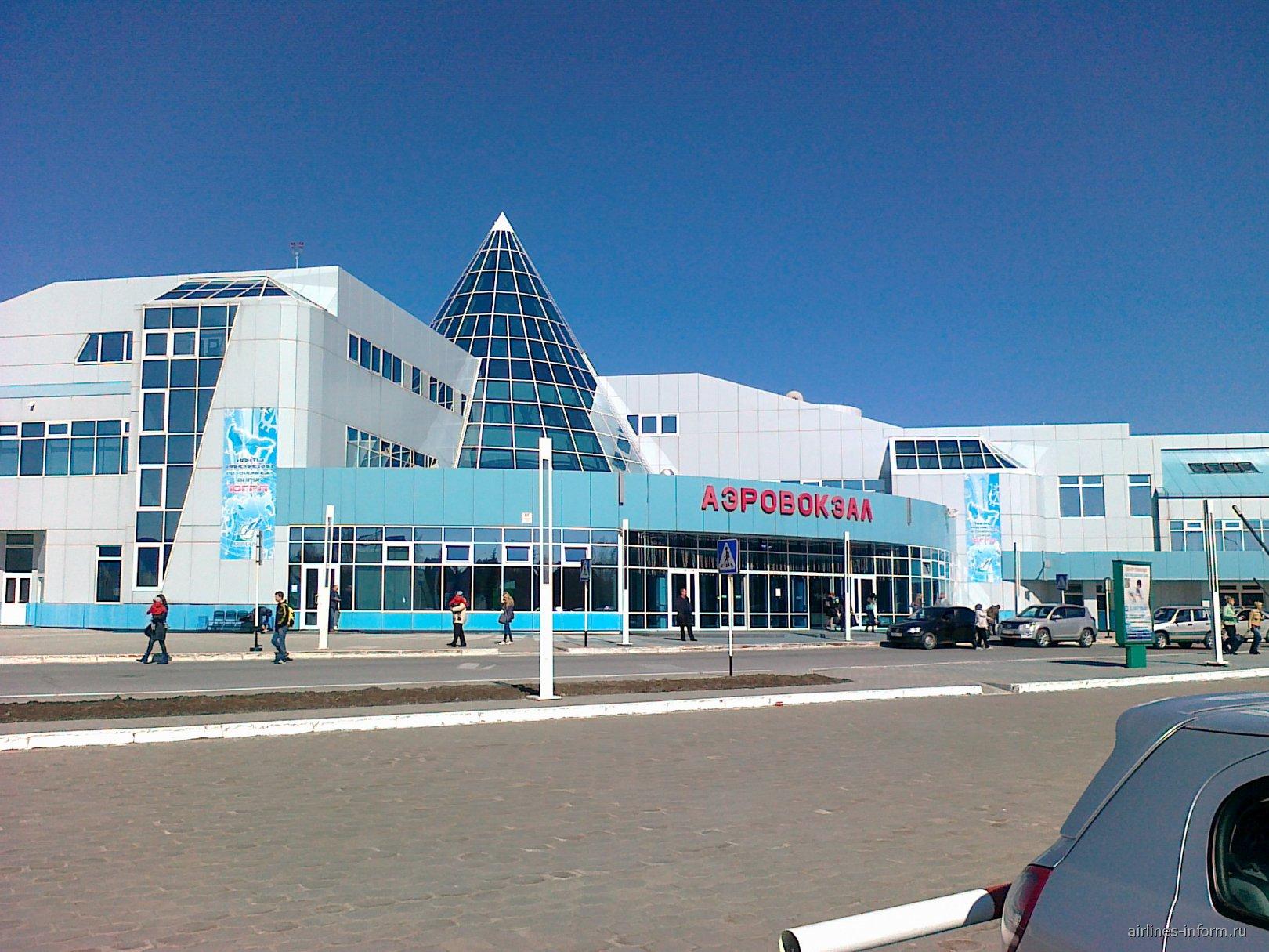 Аэровокзал аэропорта Ханты-Мансийск