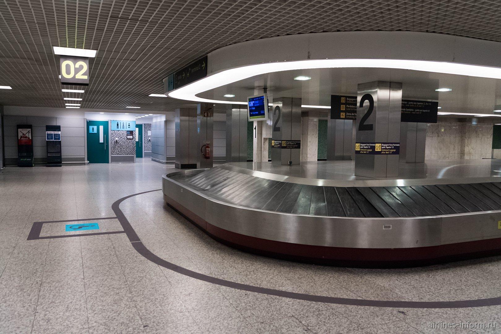 Лента выдачи багажа для рейсов Порту-Лиссабон а терминале 1 аэропорта Лиссабона