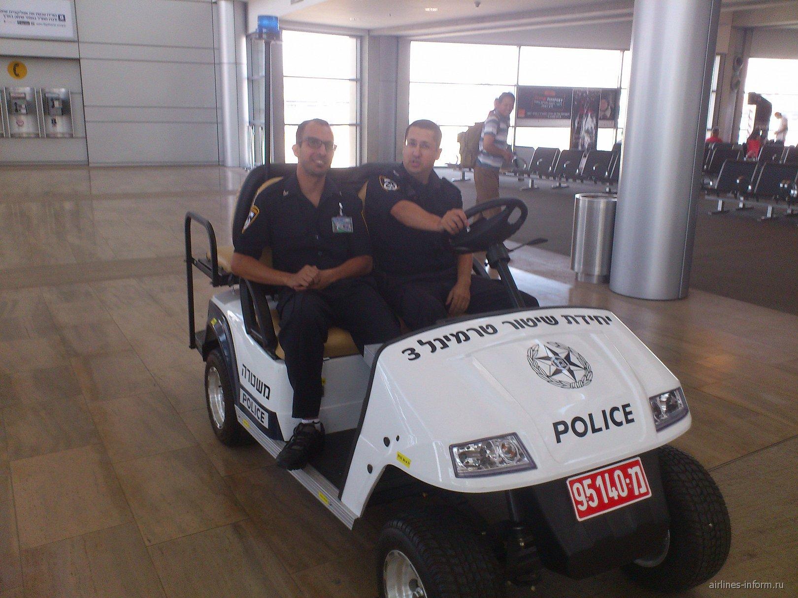 Полицейские в аэропорту Бен-Гурион в Тель-Авиве