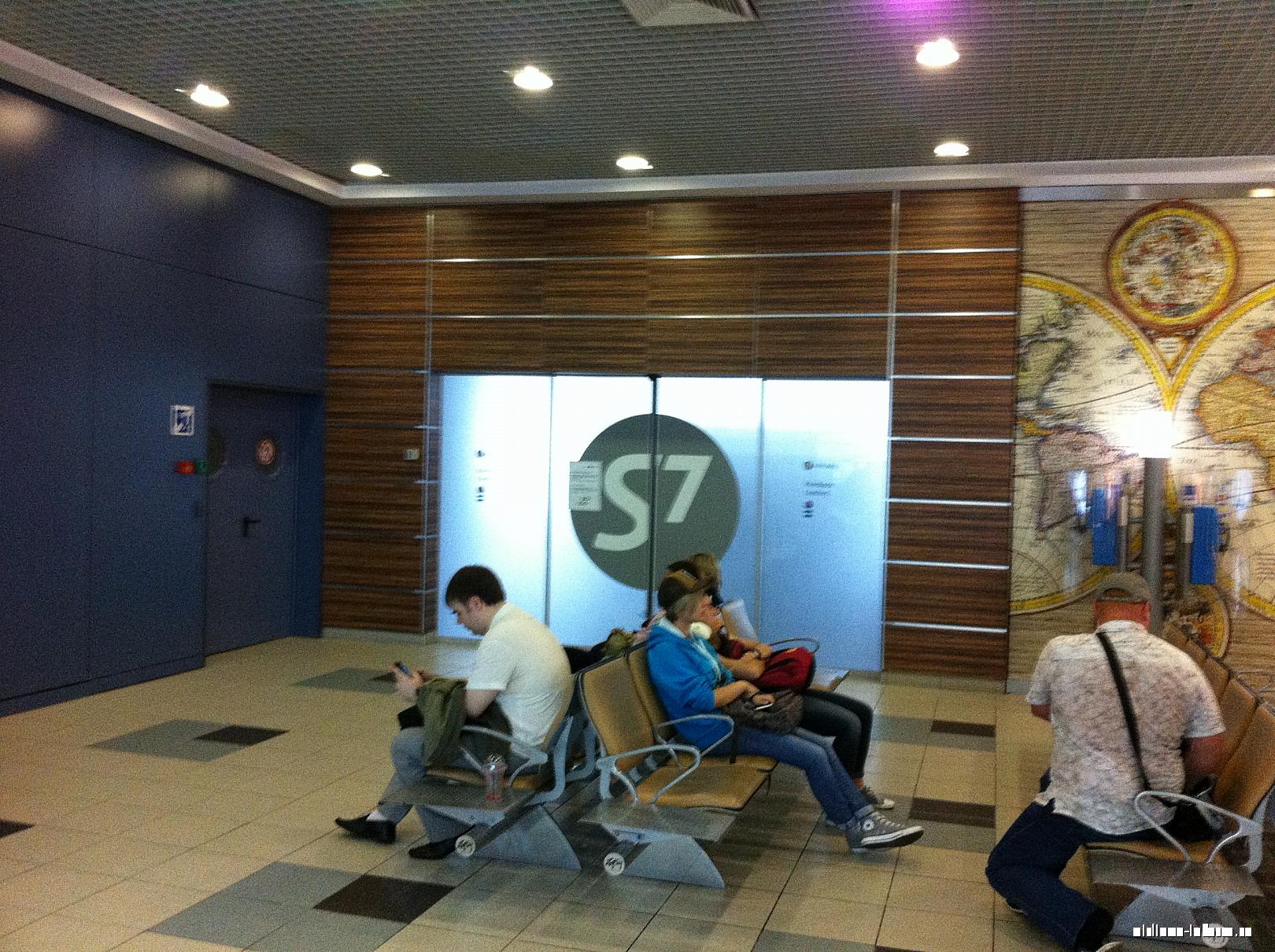 Бизнес зал S7