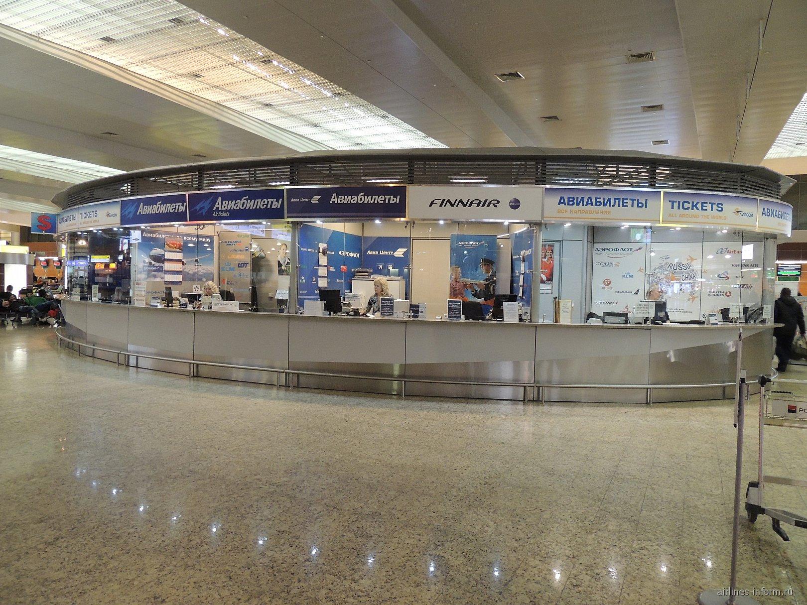 Авиакассы в терминале D аэропорта Москва Шереметьево