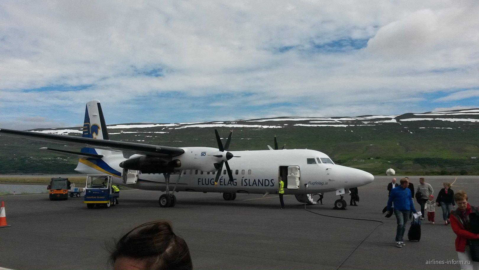 Fokker 50 авиакомпании Air Iceland в аэропорту Акюрейри