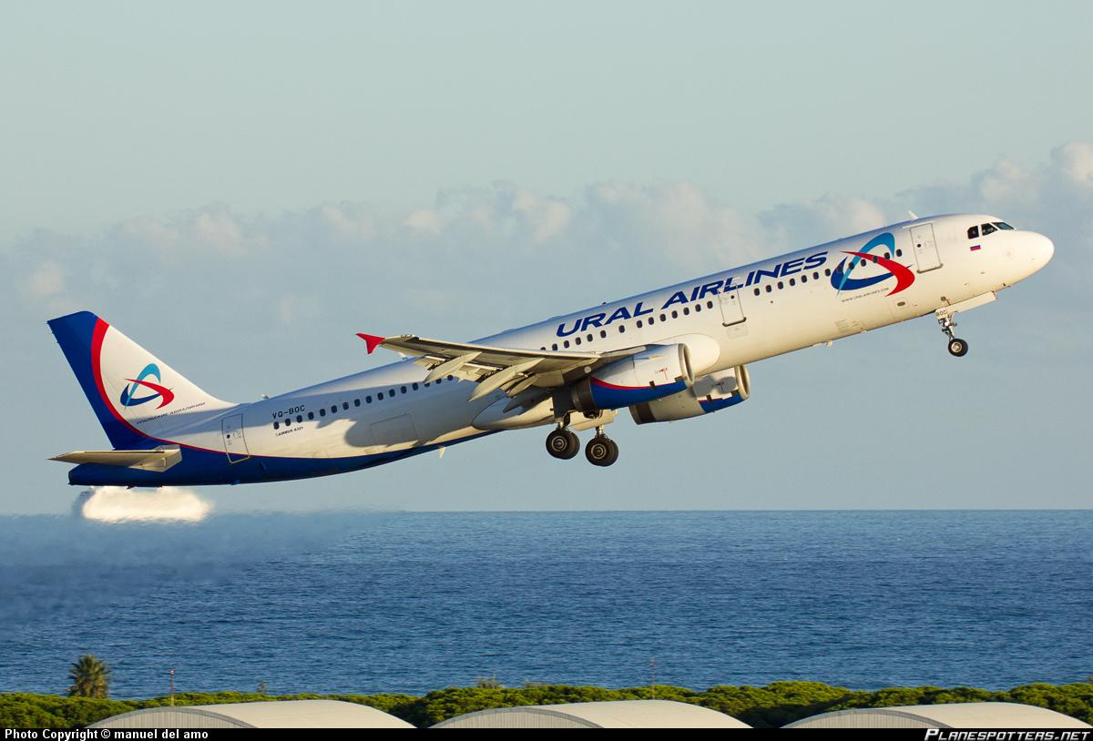 А321 Уральских авиалиний