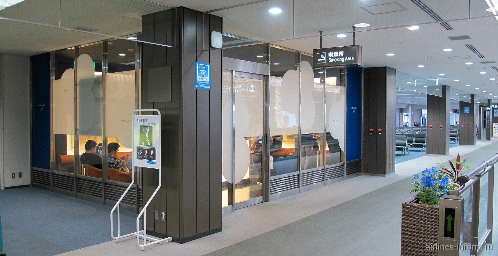 Курительная комната в аэропорту Токио Нарита