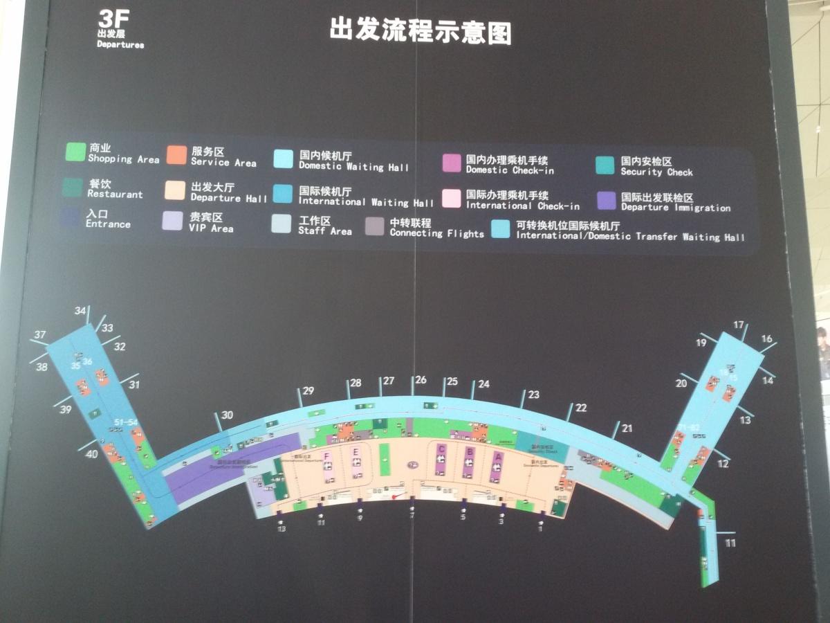 Схема аэровокзала аэропорта Шэньян Таосянь