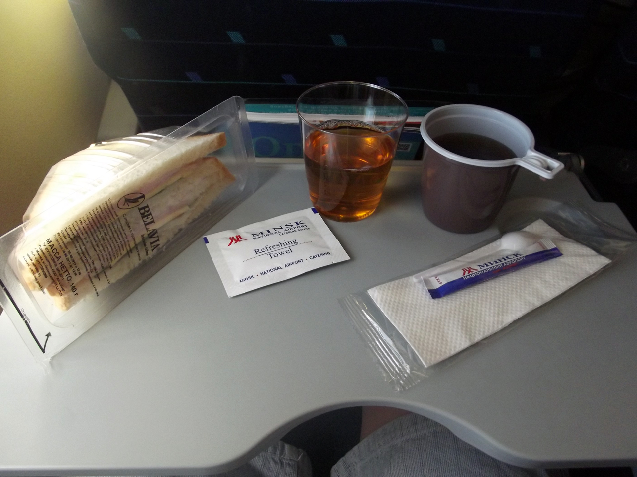 Питание на рейсе Милан-Минск авиакомпании Белавиа