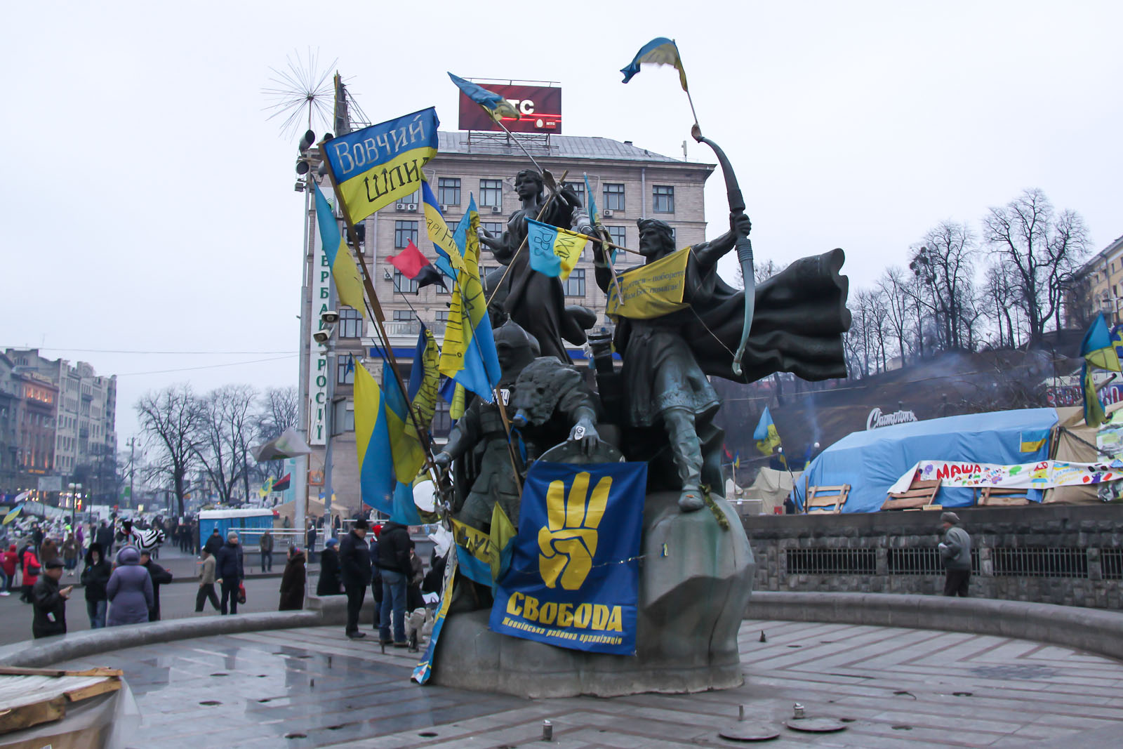 Protests in Kyiv