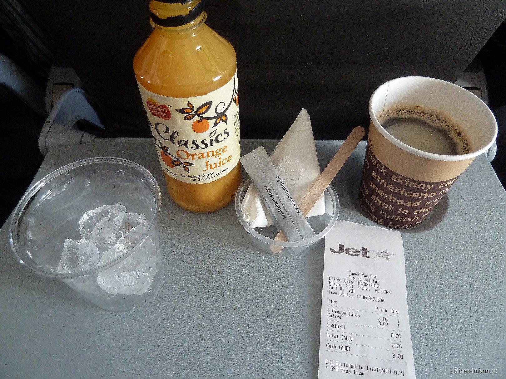 Питание на рейсе австралийской авиакомпании JetStar Airways
