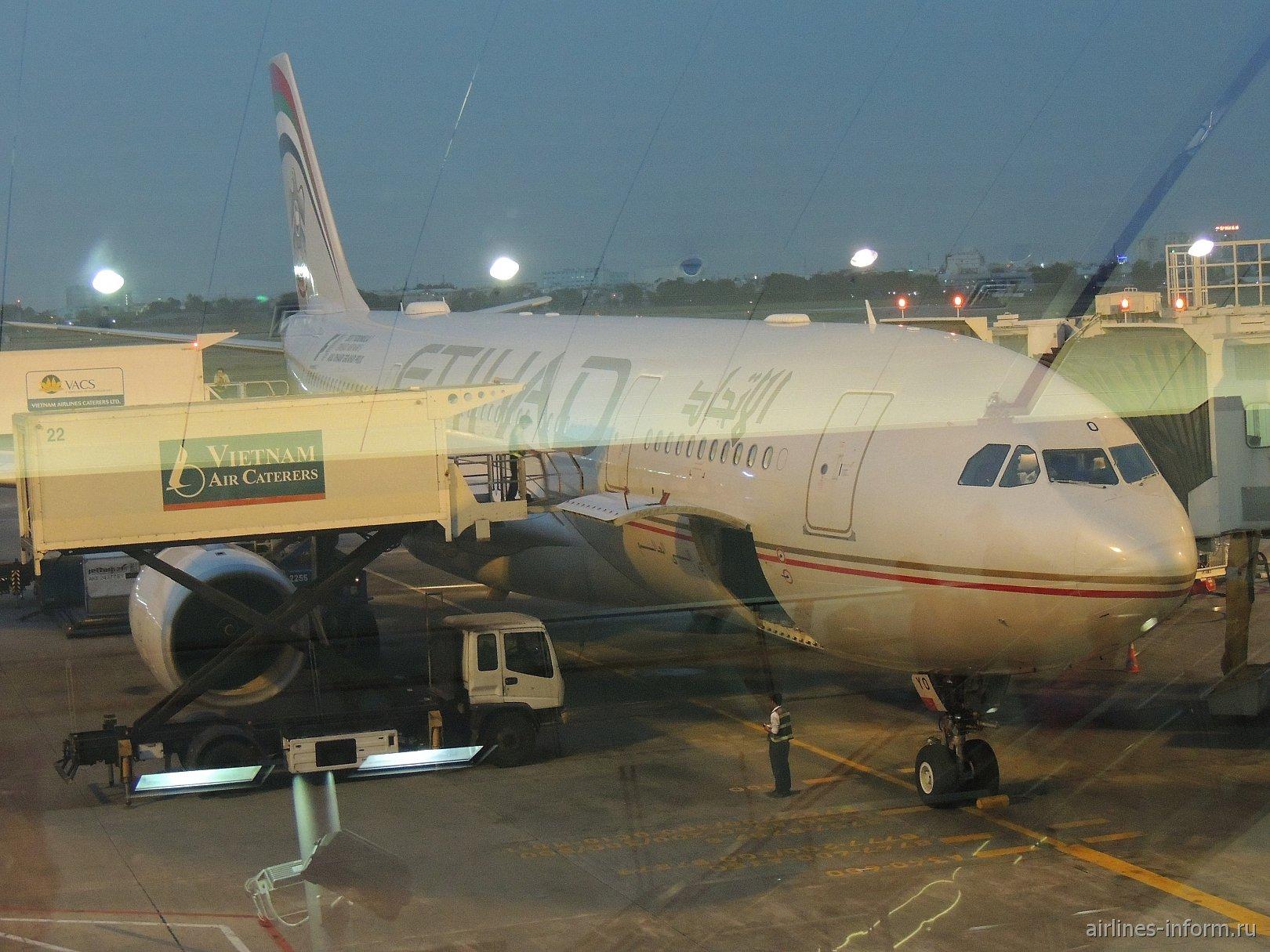 Хошимин - Абу-Даби c Etihad Airways