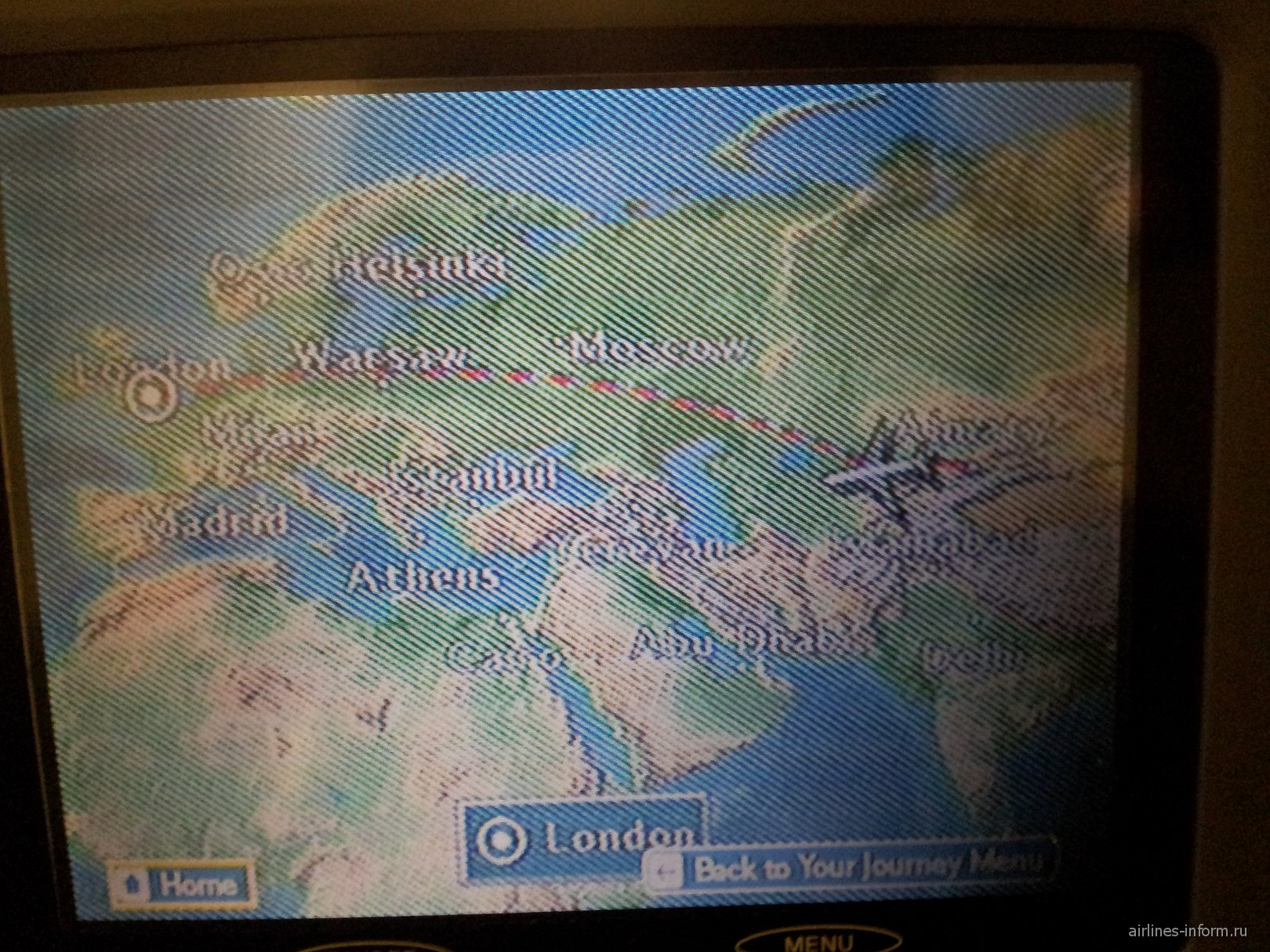Рейс Алматы-Лондон Британских авиалиний
