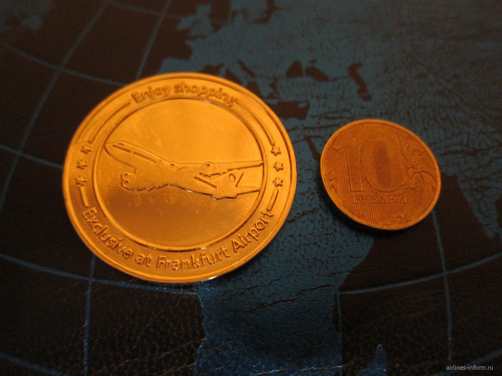 Монета с символикой аэропорта Франкфурт