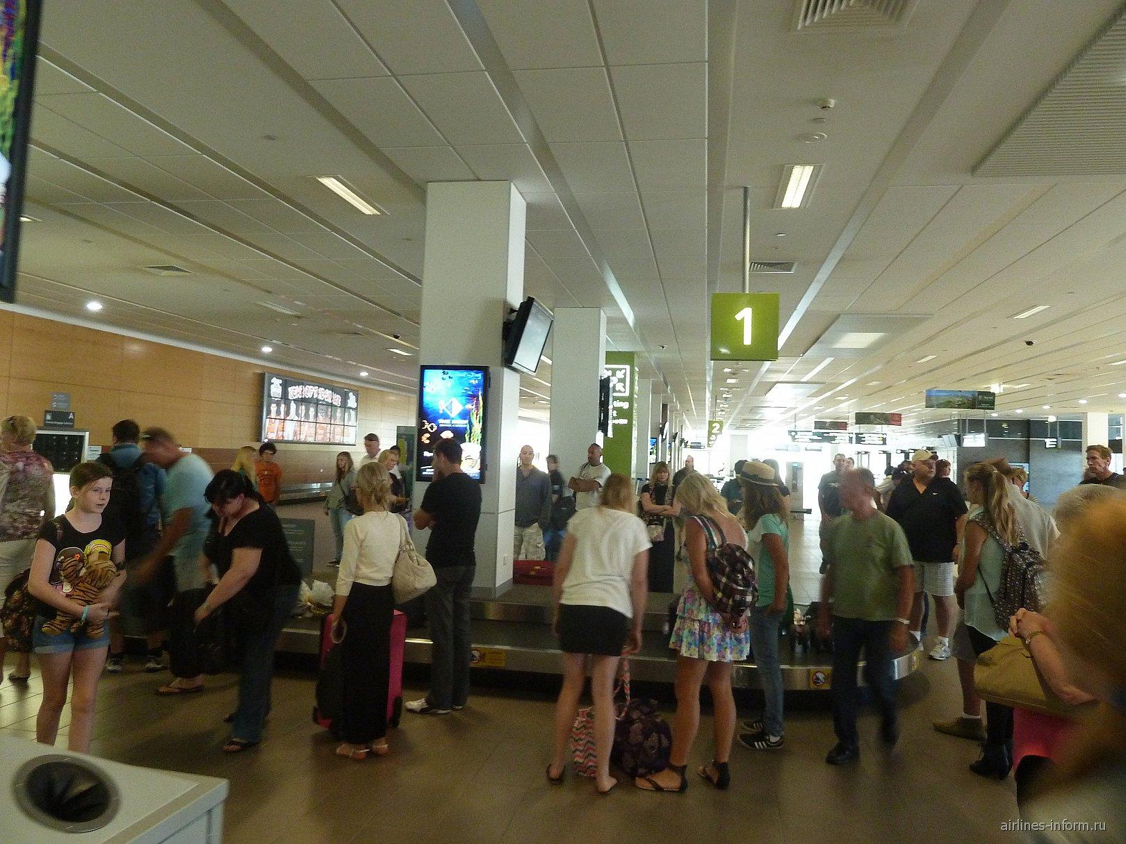 В аэропорту Кэрнс