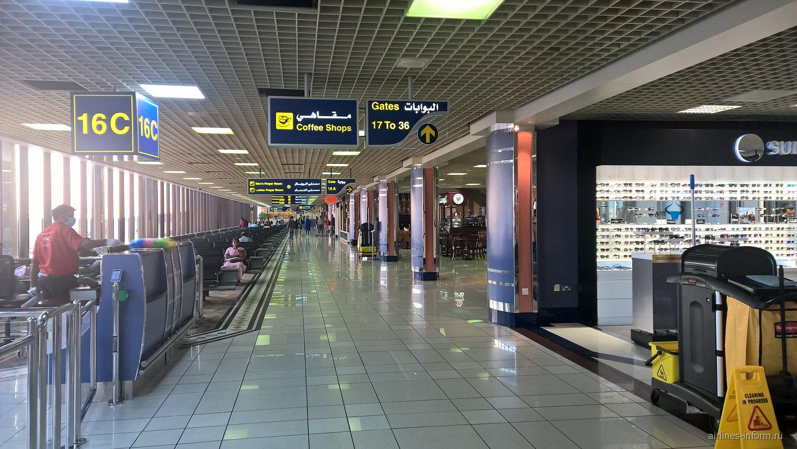 Зона выходов на посадку в аэропорту Бахрейн