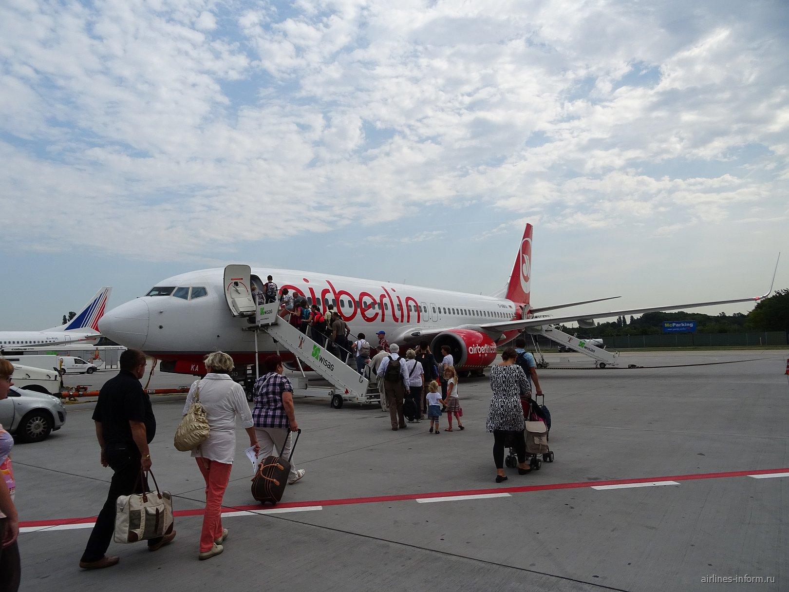 Из Германии с AirBerlin: Берлин(TXL)-Москва(DME)
