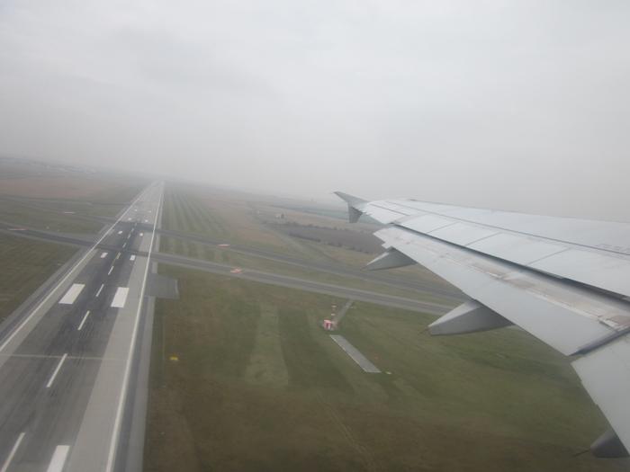Взлет из аэропорта Рузине