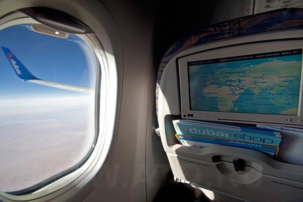 В полете в самолете Flydubai