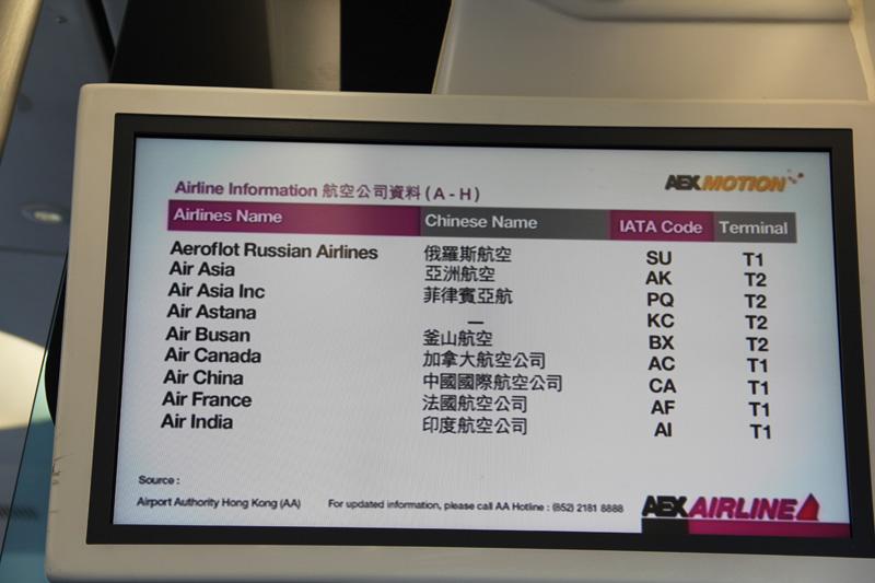 Аэроэкспресс в аэропорт Гонконга