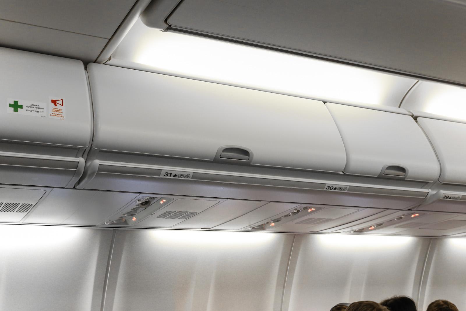 Салон самолета Боинг-737-800 авиакомпании