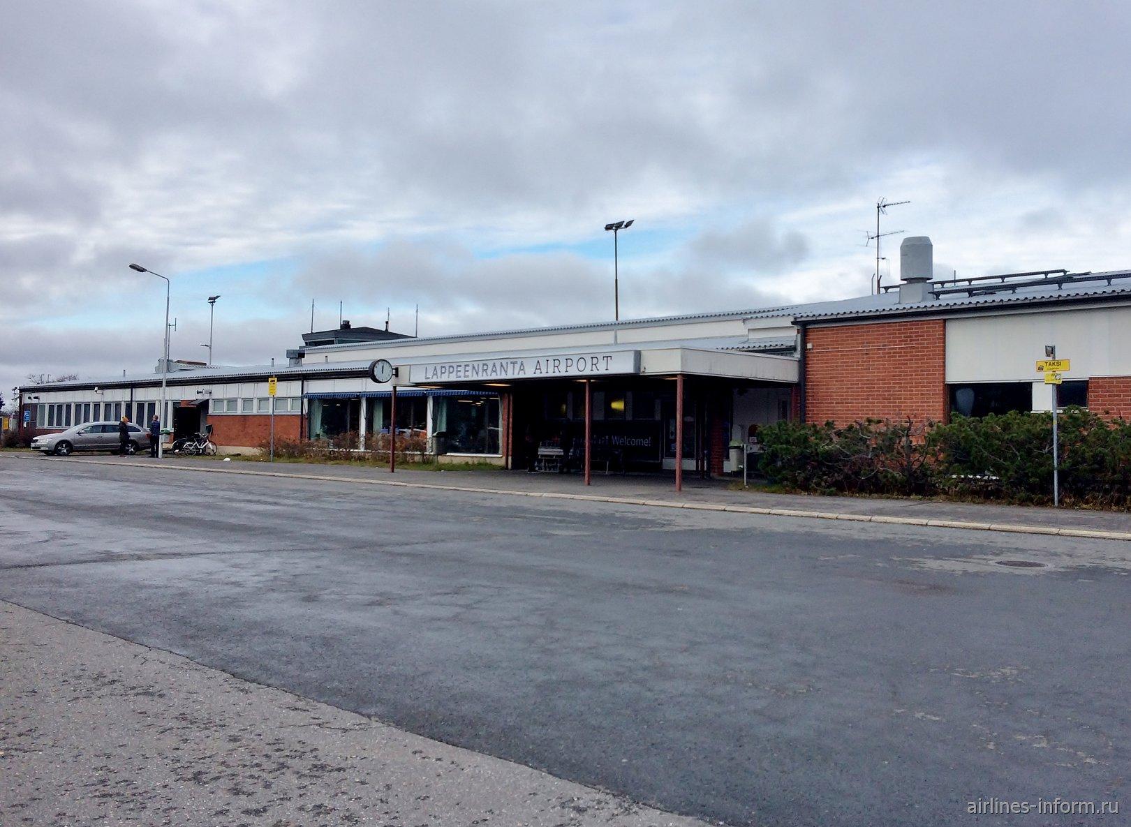 Аэровокзал аэропорта Лаппеэнранта