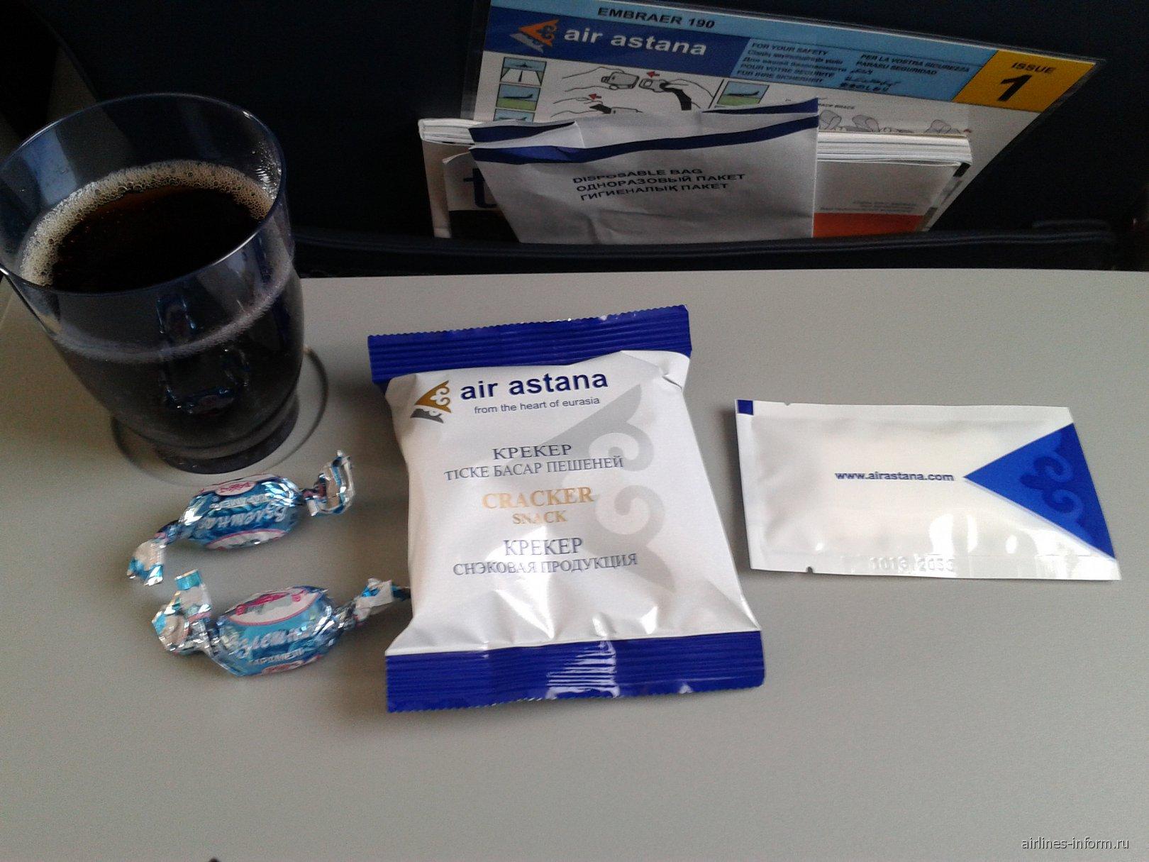 Легкое питание на рейсе Павлодар-Астана авиакомпании Air Astana