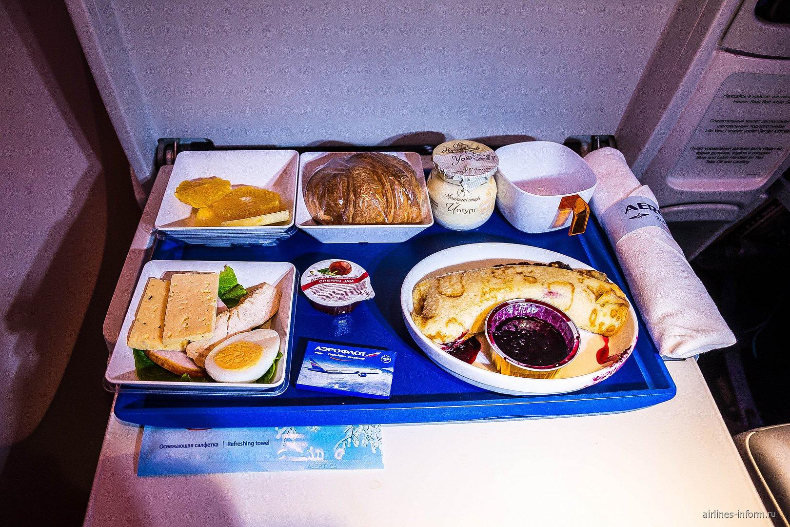 Второе питание в комфорт-классе Аэрофлота на рейсе Москва-Бангкок