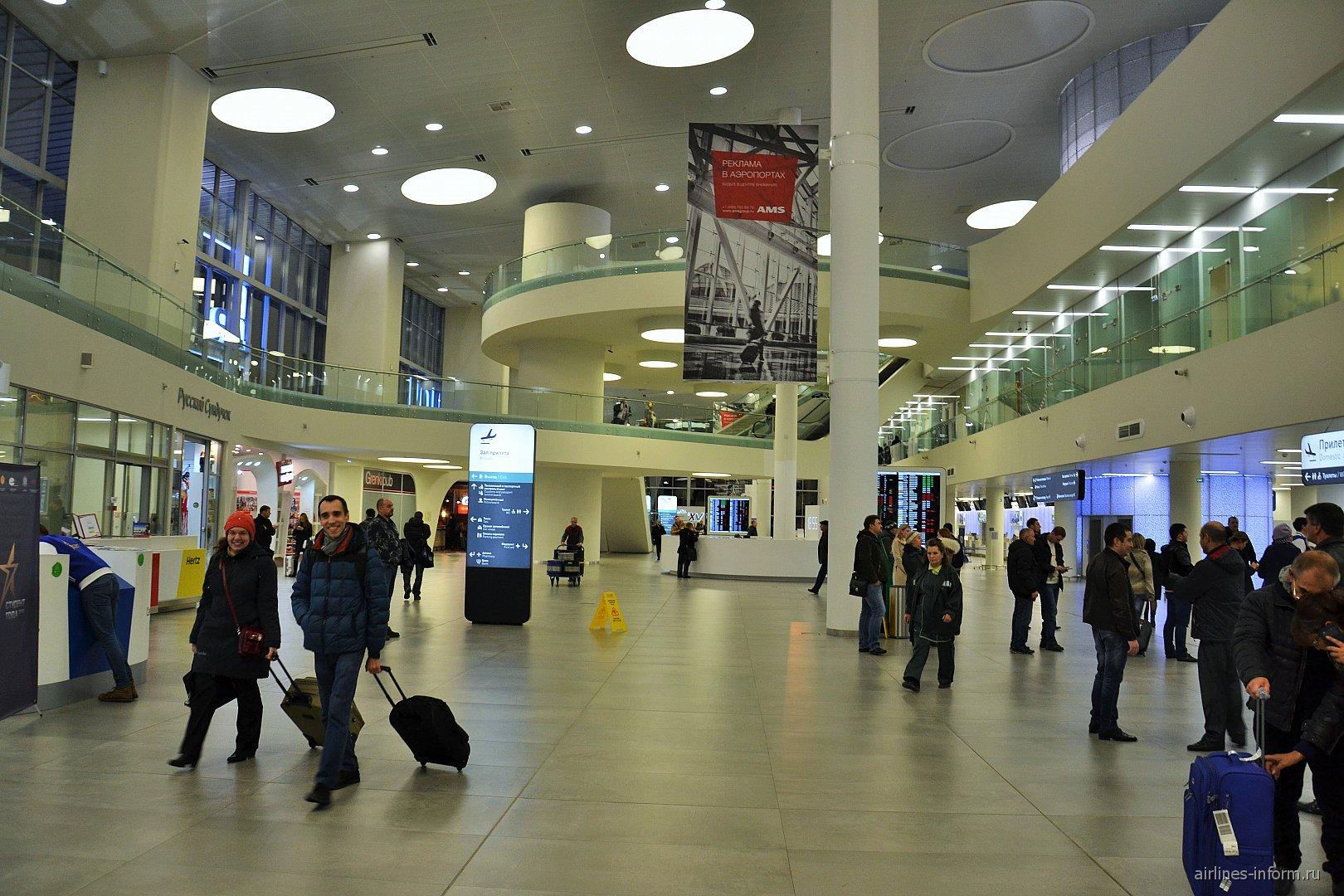 Зал прилета в аэропорту Самара Курумоч