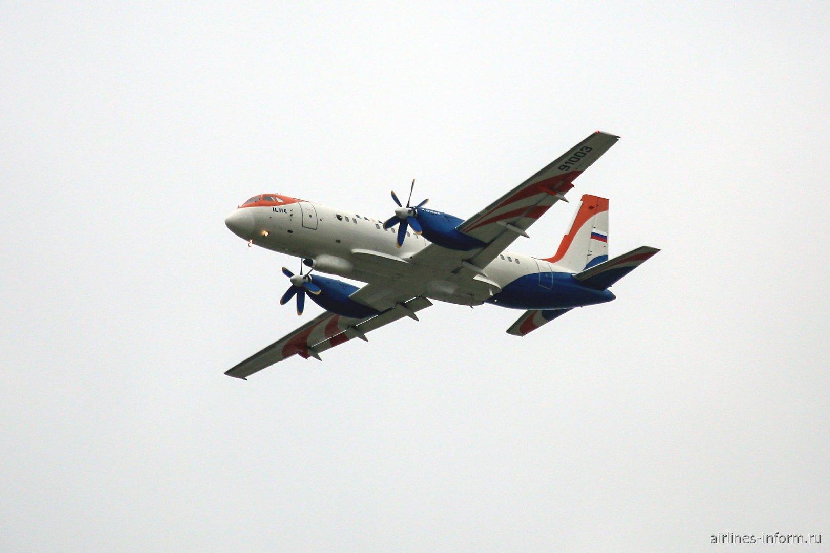 Ил-114 в полете на авиасалоне МАКС-2017
