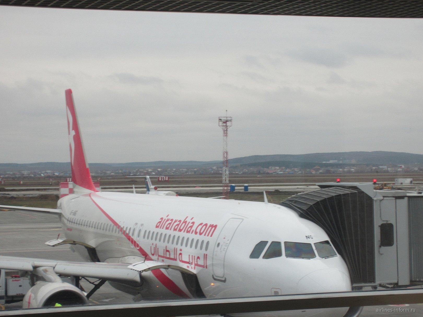 Посадка на рейс Екатеринбург-Шарджа авиакомпании Air Arabia