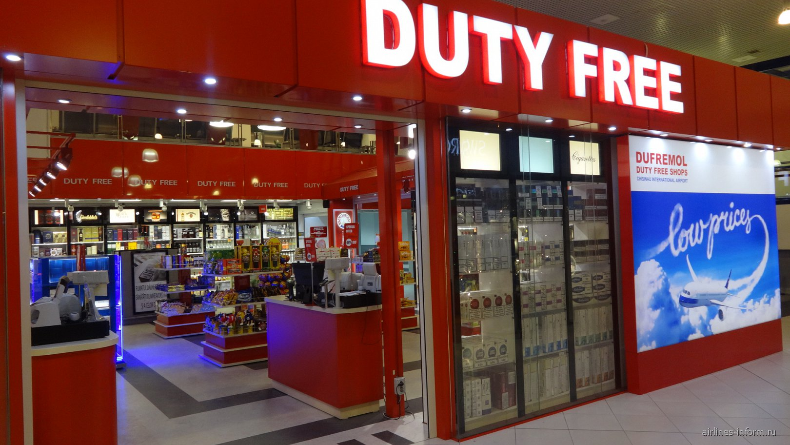 Магазин Duty-Free в аэропорту Кишинев
