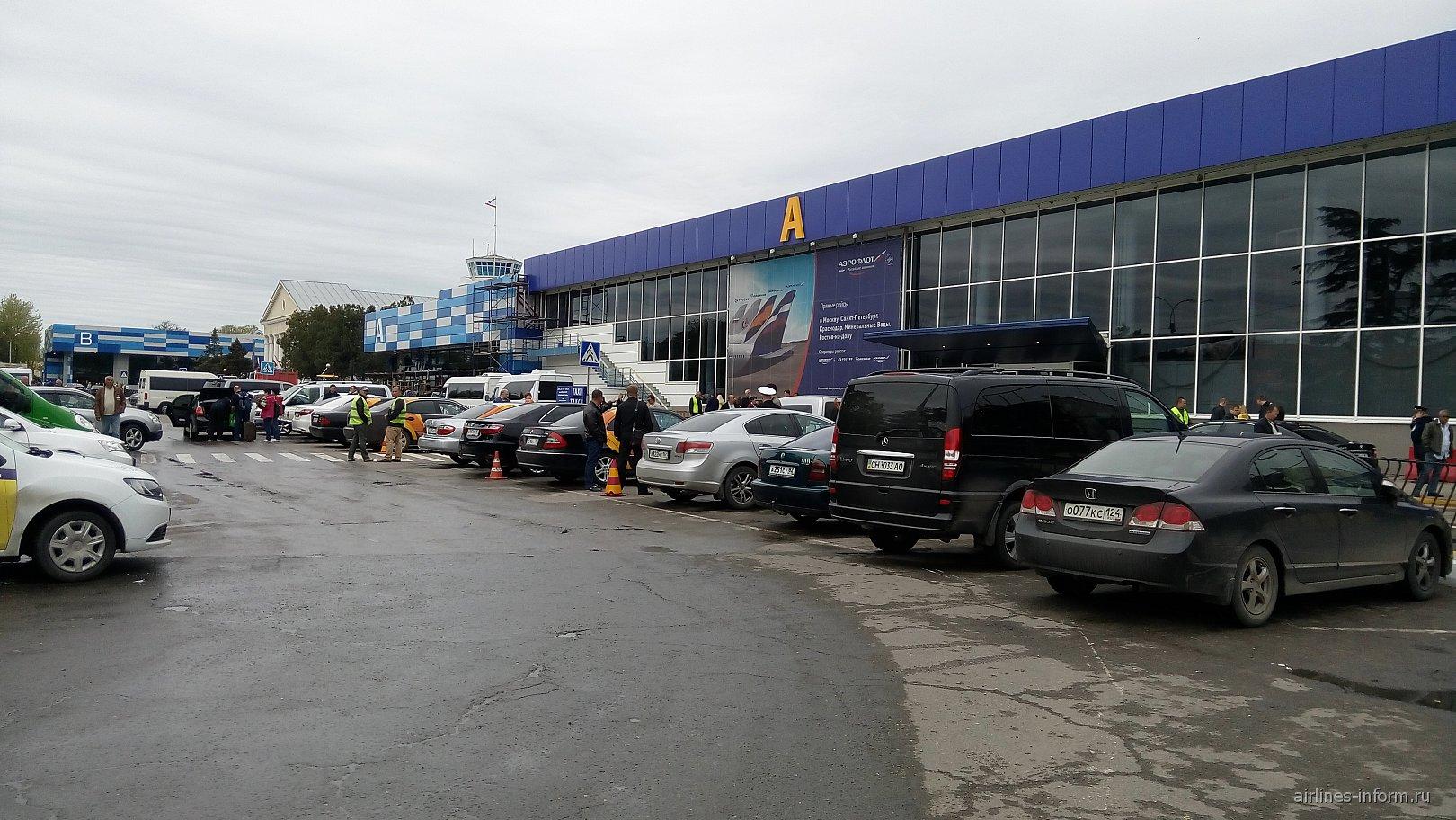 Пассажирские терминалы аэропорта Симферополь