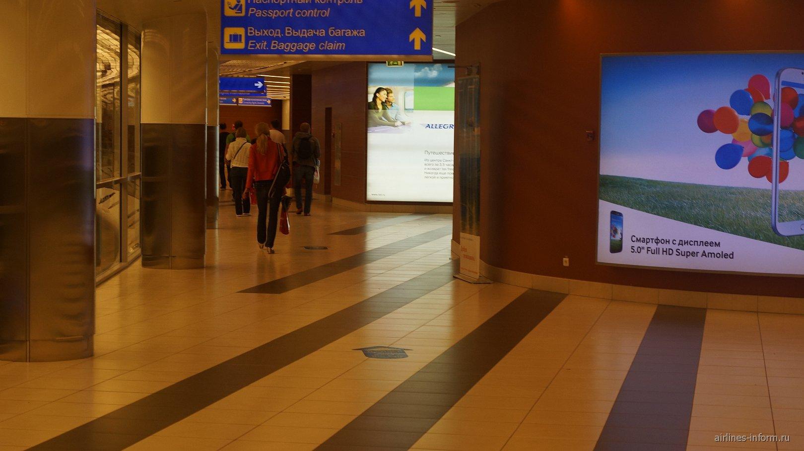 В терминале Д аэропорта Шереметьево
