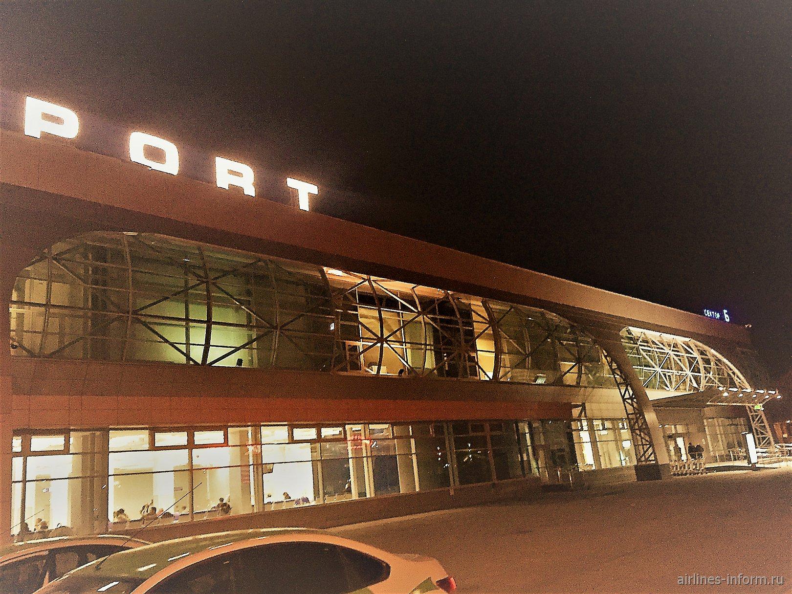 Перелет по маршруту Новосибирск (OVB) - Санья (SYX) а/к Azur Air на самолете В 757-200