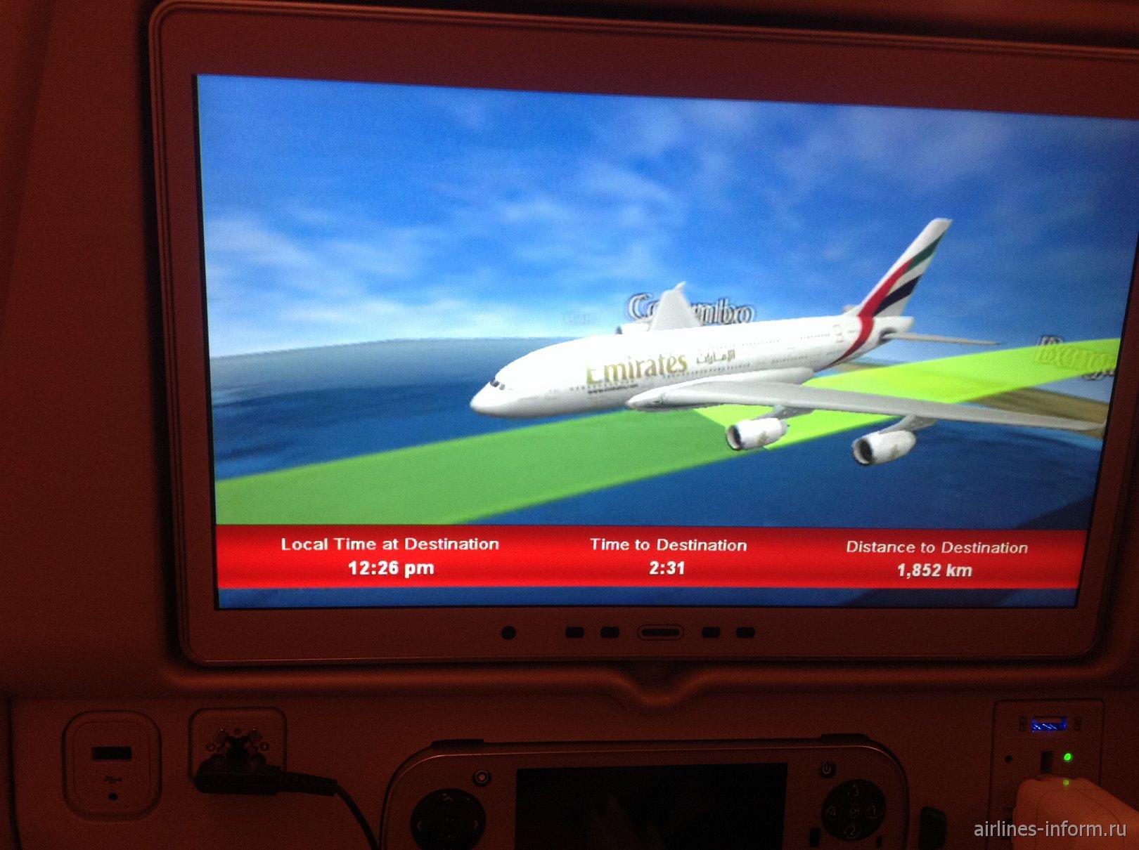 Под крыльями Евразии. Часть 4 - в настоящую Азию с Эмирейтс: Дубаи (DXB) -  Куала-Лумпур (KUL) на А380-842