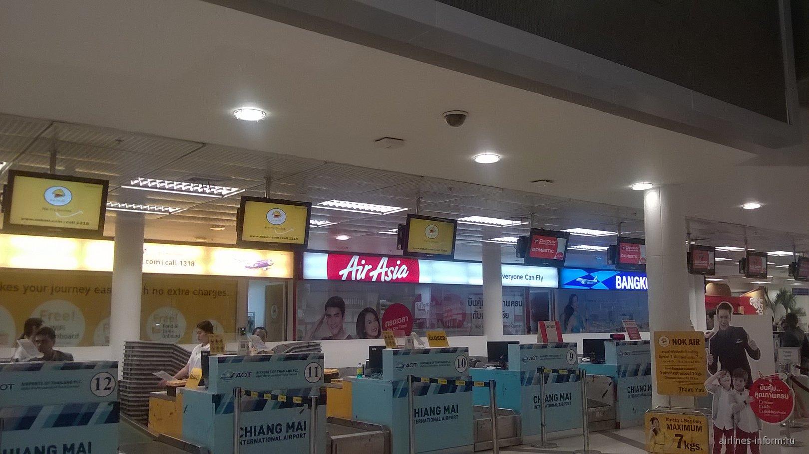 Стойки регистрации в аэропорту Чиангмай