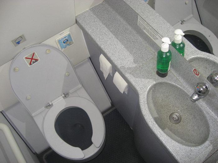 Restroom of Aeroflot Airbus A320