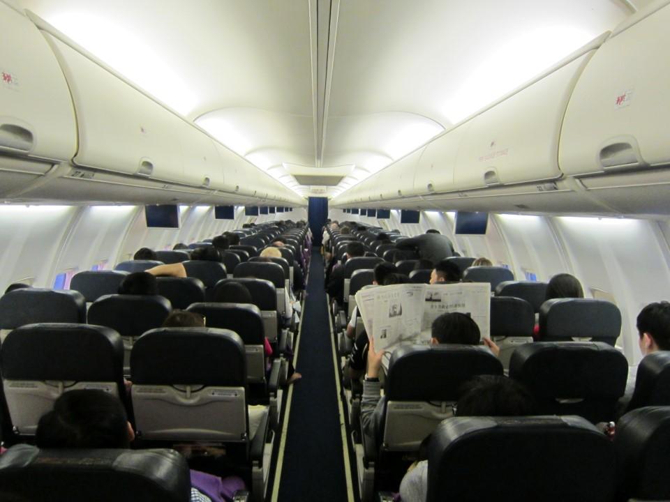 Салон самолета Боинг-737-800 авиакомпании Malaysia Airlines