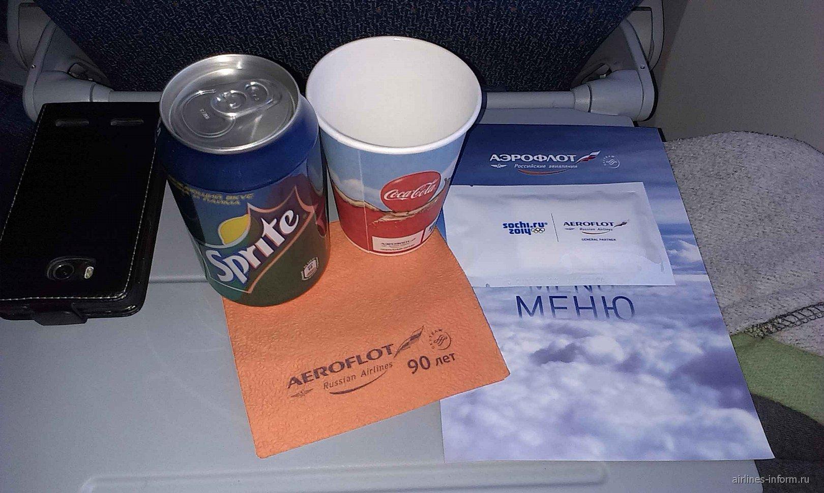 Питание на рейсе Аэрофлота Москва-Петропавловск