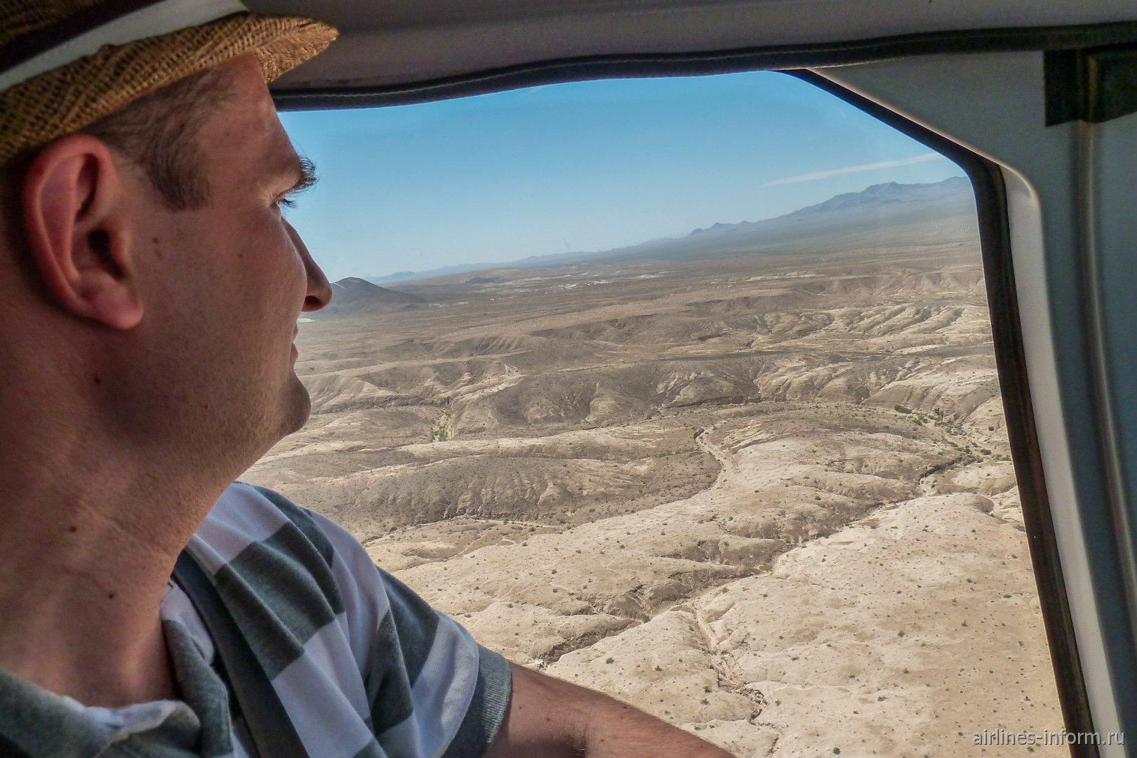 Над пустыней Мохаве