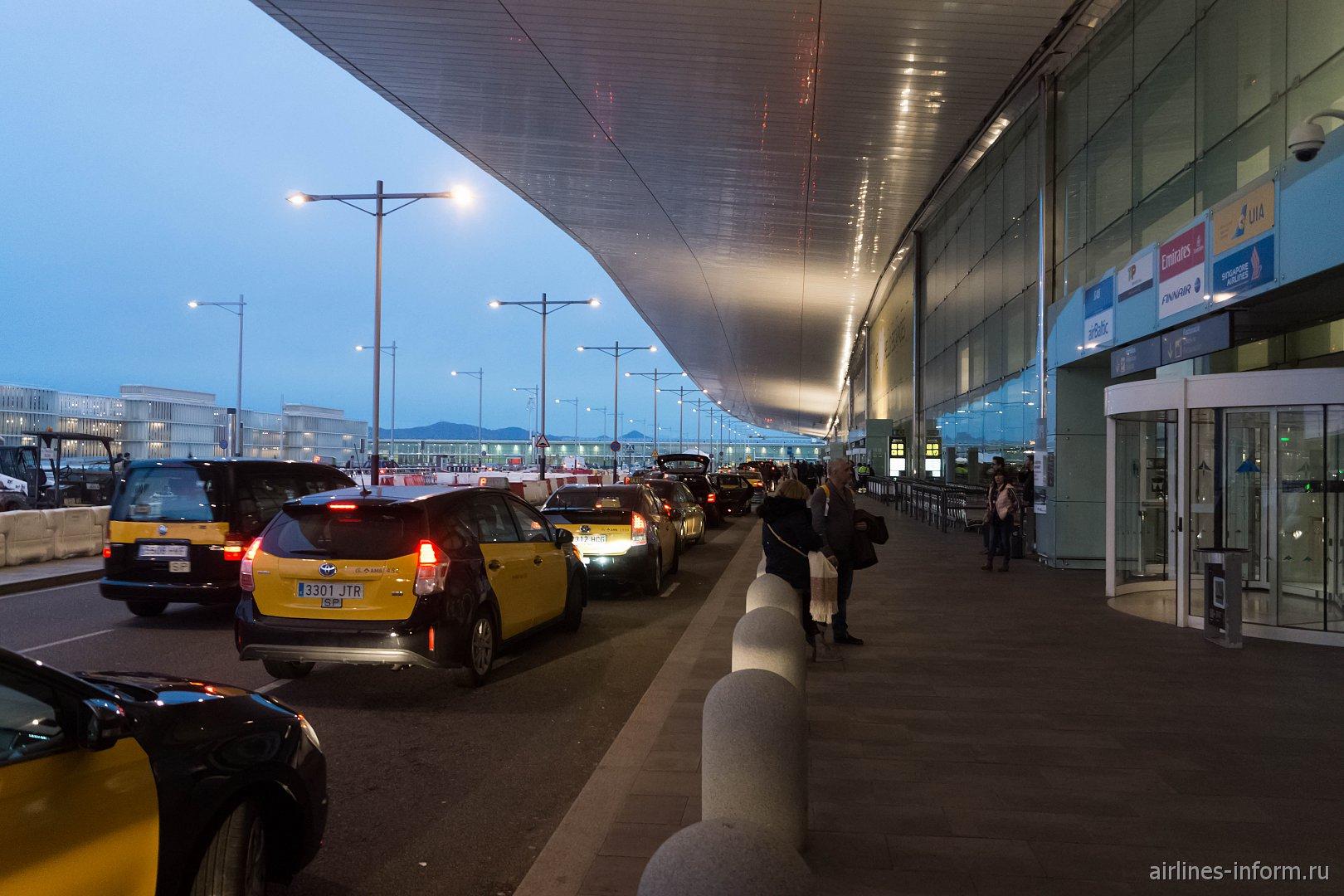 У входа в терминал T1 аэропорта Барселона Эль-Прат