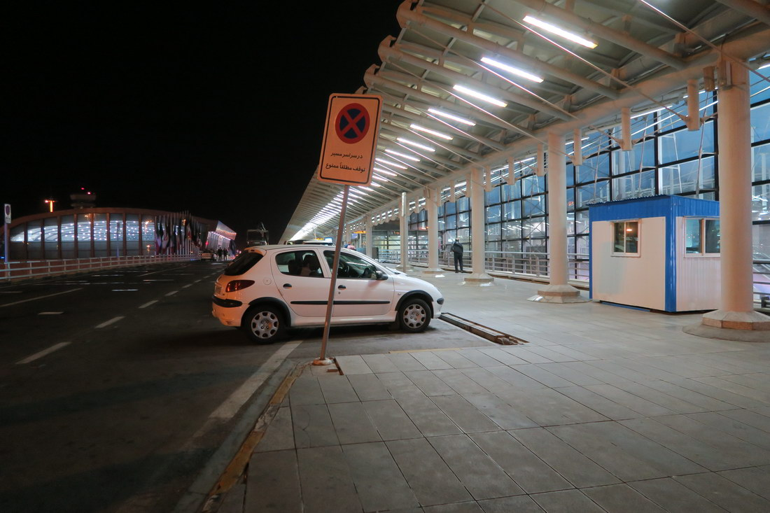 У входа в пассажирский терминал аэропорта Тегеран Имам Хомейни